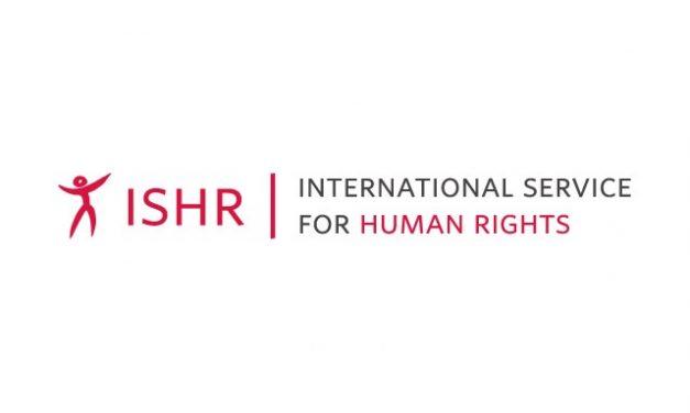 ISHR presentará información ante ONU sobre represalias a defensores de DDHH en Venezuela