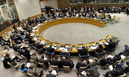 CIDH instalará mecanismo de seguimiento en Venezuela para evaluar situación de los DDHH