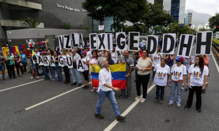 La CIDH y su RELE rechazan el registro de organizaciones sin fines de lucro ante la Oficina Nacional Contra la Delincuencia Organizada y Financiamiento al Terrorismo de Venezuela